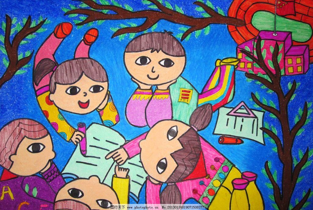 校園生活 繪畫 兒童畫