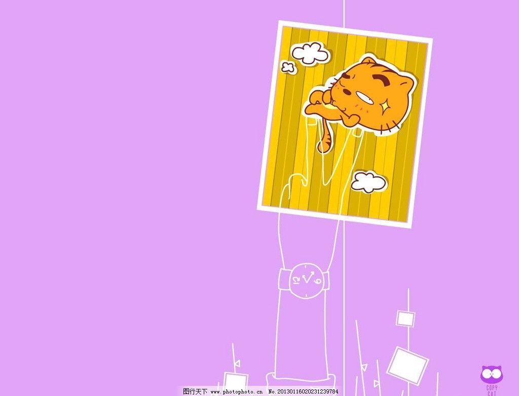 烤猫可爱卡通壁纸 粉色