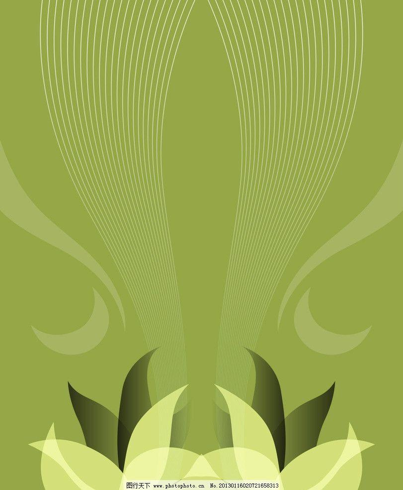 背景底纹 移门图案 移门画册 奔放 树叶 叶子 线条 绿色 底纹边框