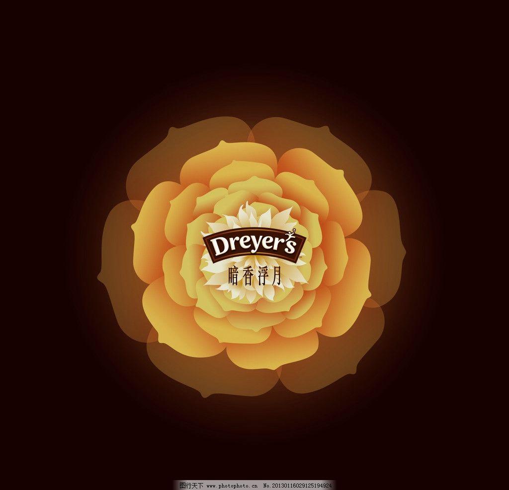 巧克力月饼 巧克力月饼封面 暗香浮月 花朵 花纹 包装设计 广告设计