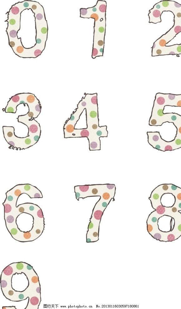 可爱卡通数字 数字 圆圈 彩色 卡通设计 广告设计 矢量 cdr