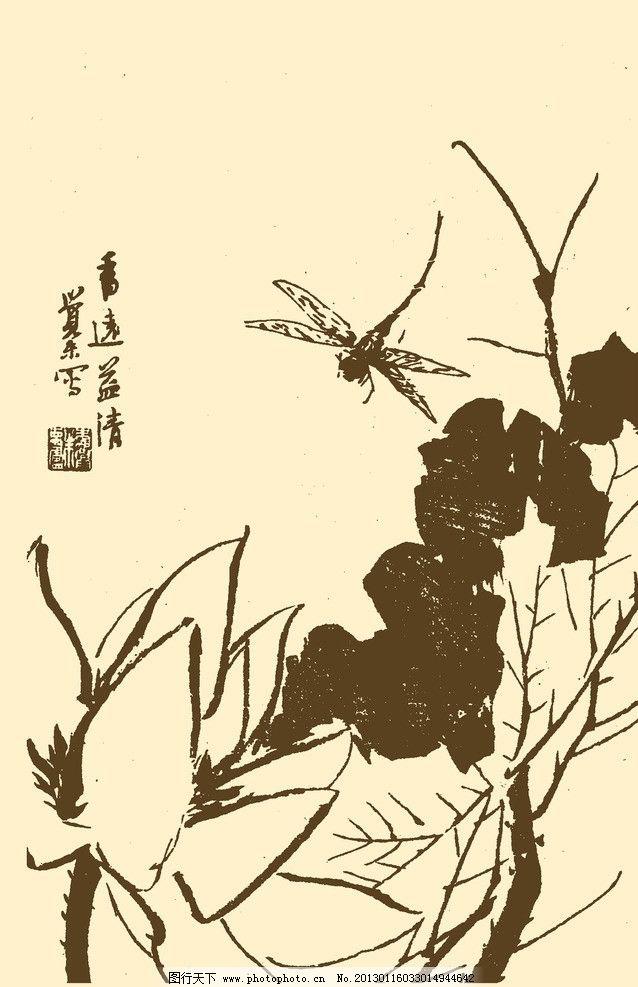 芥子园画谱 花卉图片
