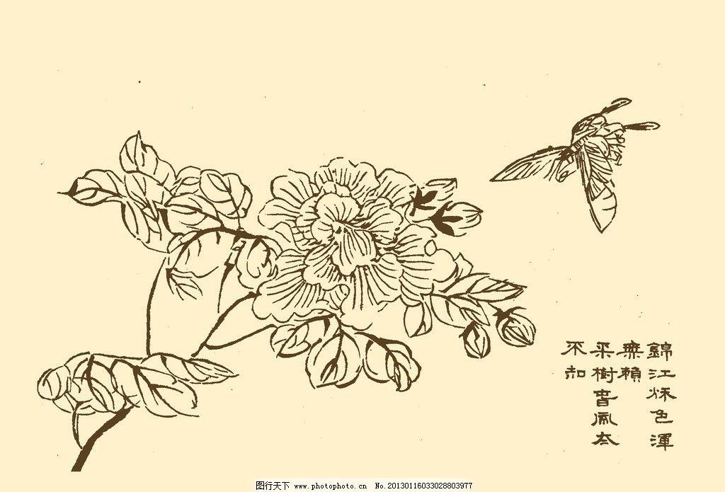 芥子园画谱 花鸟 山水 国画 中国画 水墨画 写意画 花卉 psd分层素材