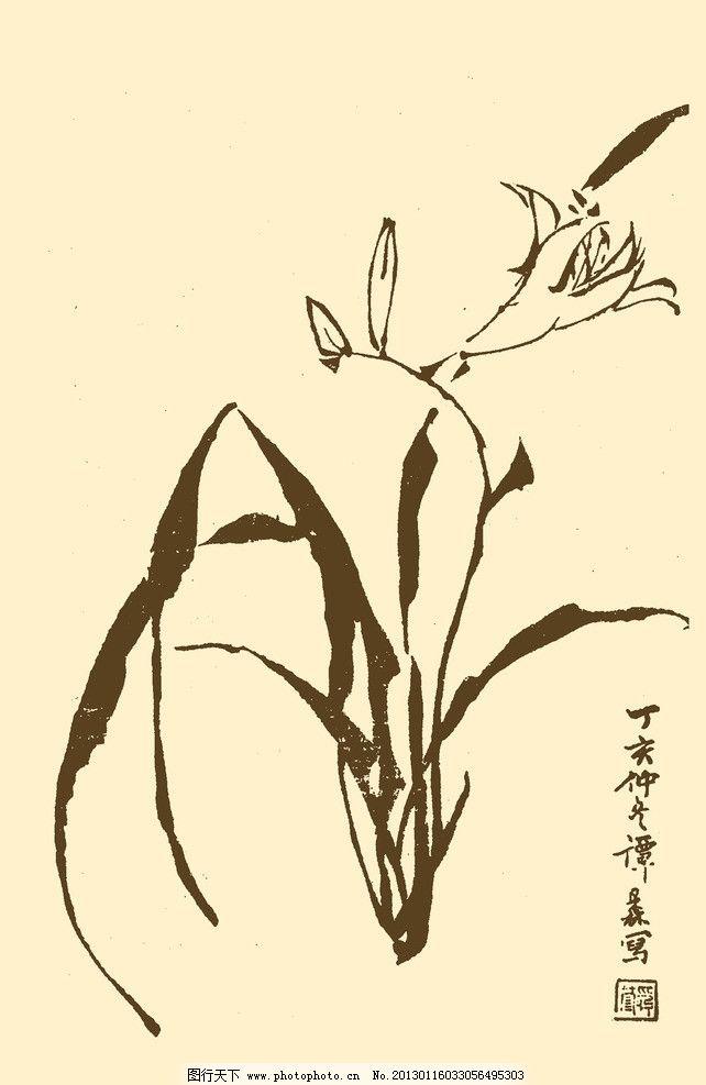 芥子园画谱 花卉 山水 国画 中国画 水墨画 写意画 花草 植物 兰花