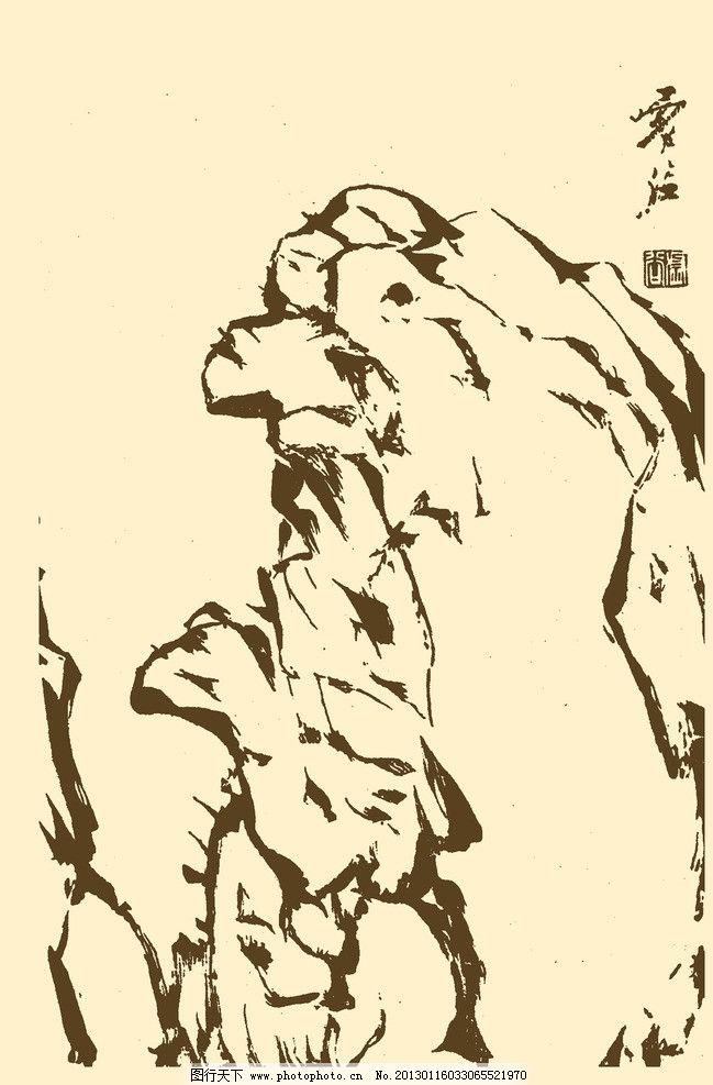 芥子园画谱山水pdf_芥子园画谱山水-芥子园画谱山石画法_芥子园画谱哪个版本好_老 ...