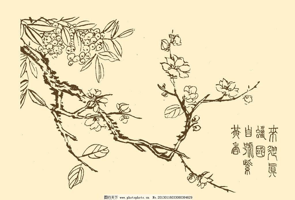 芥子园画谱 花卉 山水 国画 中国画 水墨画 写意画 花草 植物 psd分层