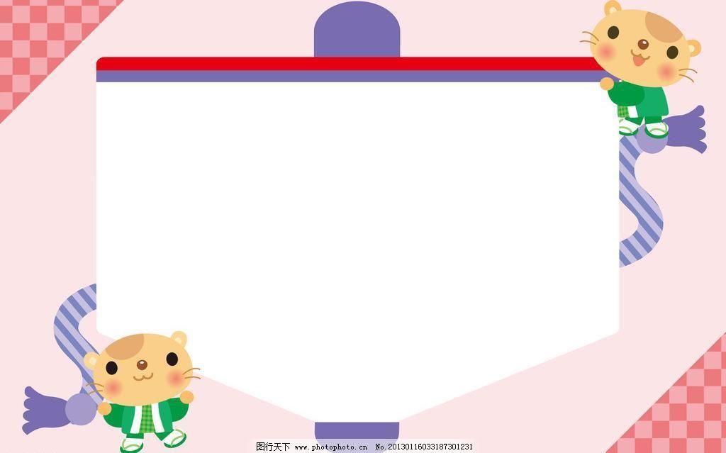 ppt 背景 背景图片 边框 模板 设计 相框 1024_639