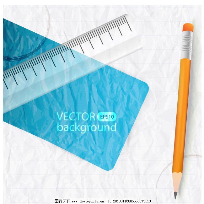 学习 相关应用 写实背景 铅笔 刻度尺 学习背景 图片素材 矢量图 其