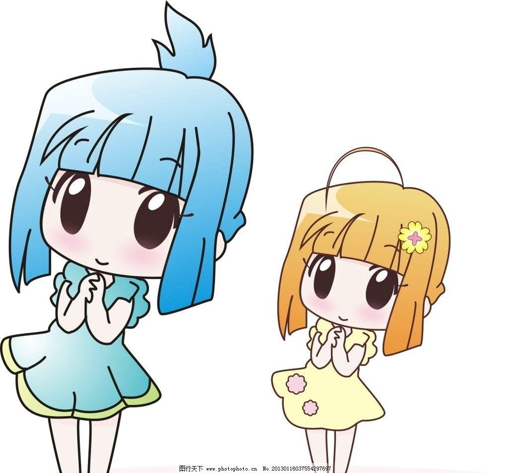 q版动漫 卡通 日本动漫 卡通人物 动漫人物 幼儿园 儿童 小女孩