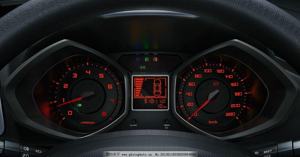 奇瑞新风云2 仪表盘 红色 交通工具 现代科技 摄影