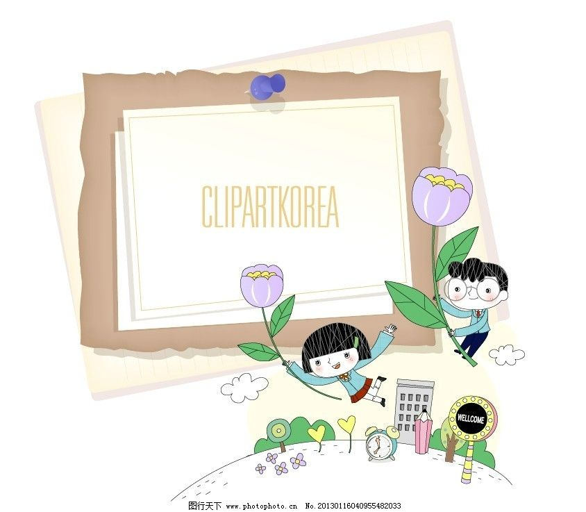 儿童课程表 信笺 草地 风景 矢量儿童画卡通画 矢量图 儿童画 卡通画