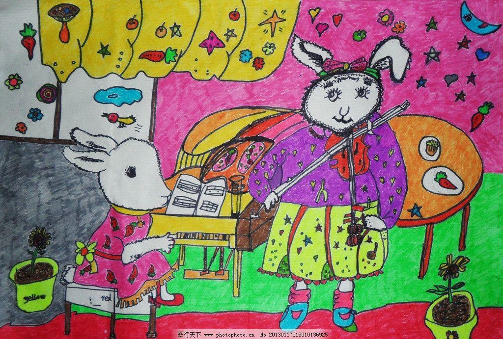 动物画 小白兔 小学生画
