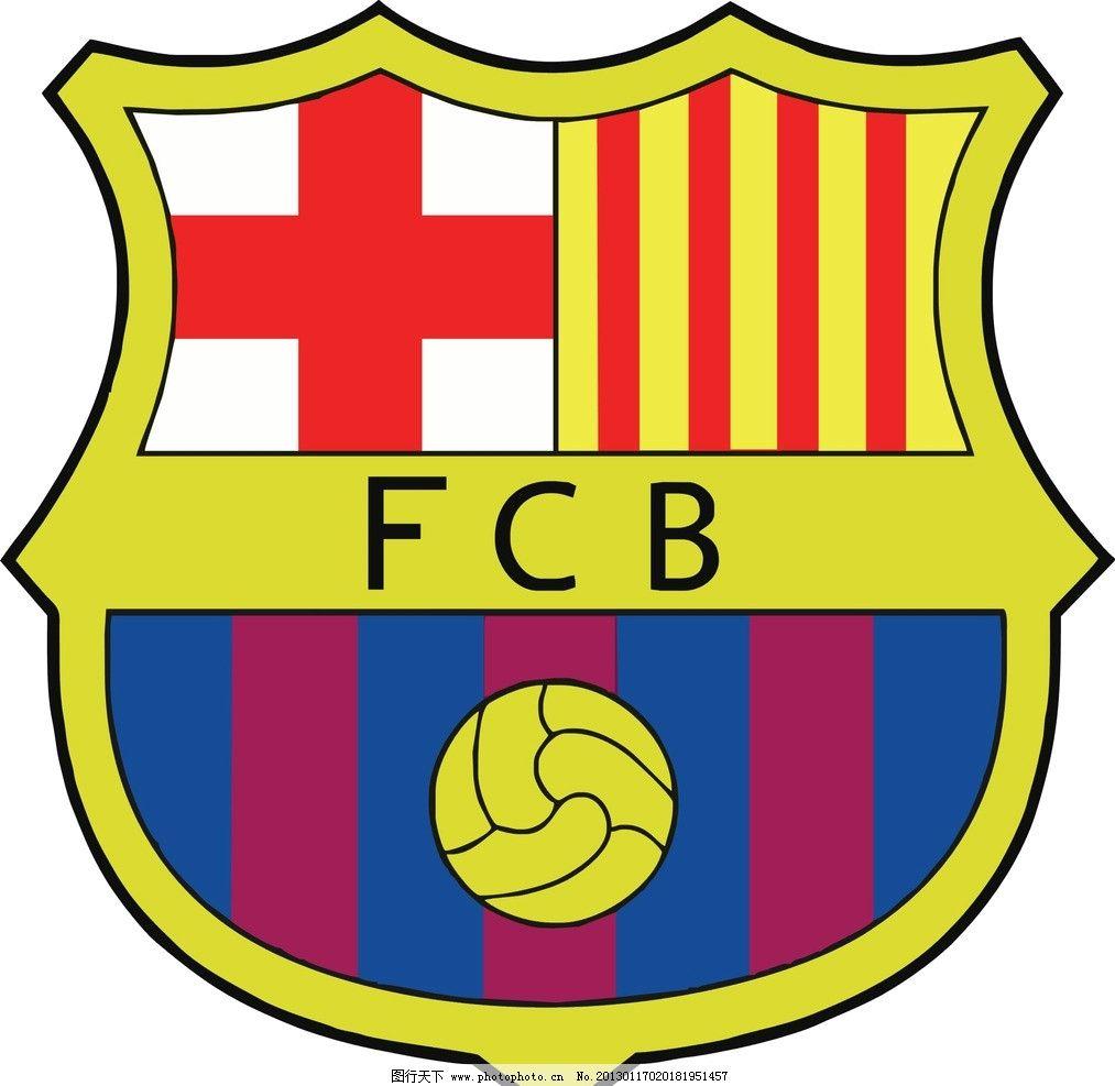 巴萨队徽 巴萨 队徽 西班牙 其他 标识标志图标 矢量 cdr