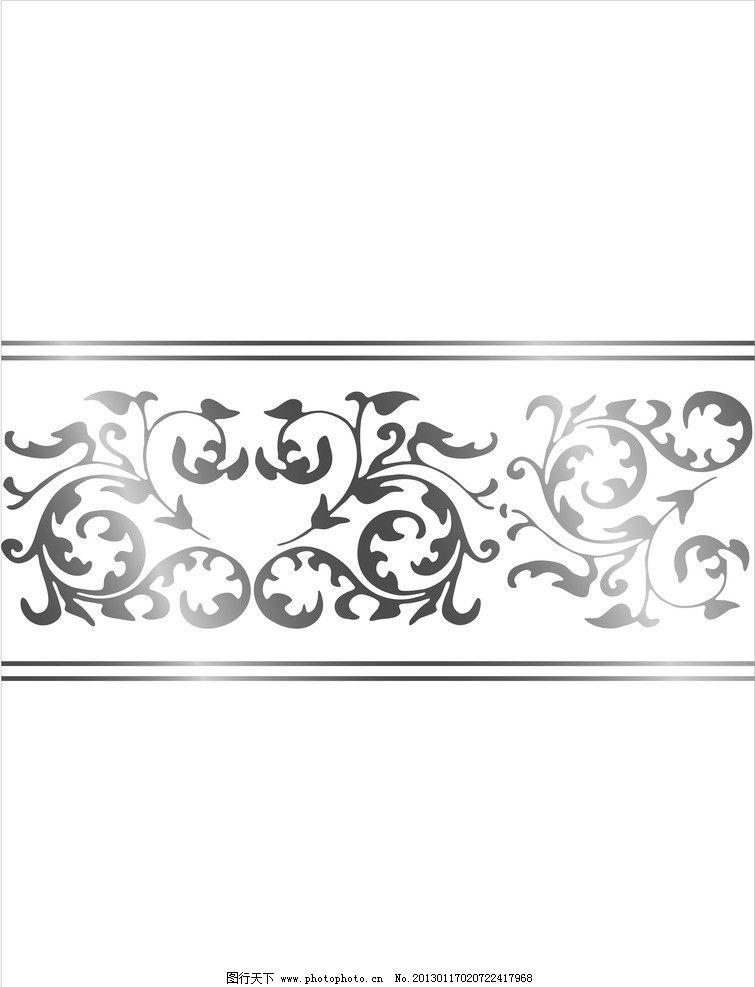 欧式花纹移门 移门图库 背景 背景底纹 银灰色 倾城 腰线 欧式腰线