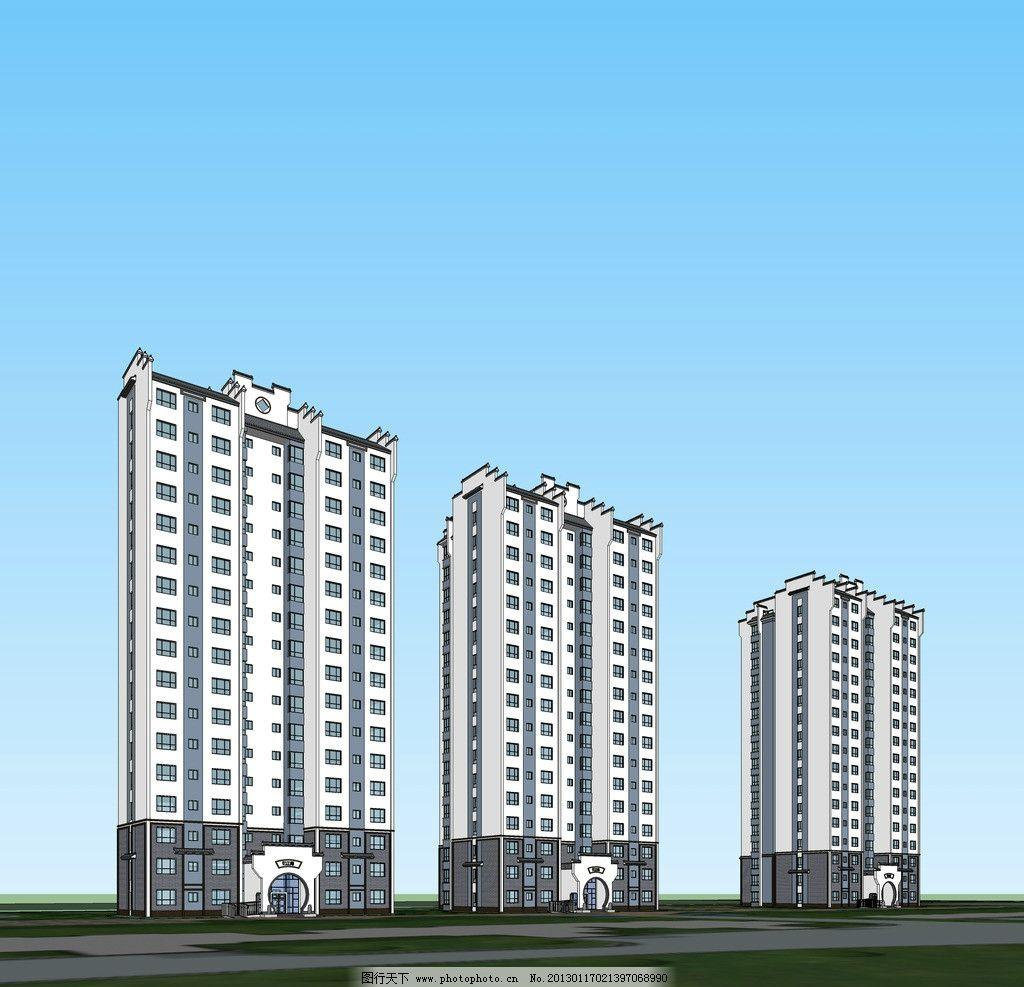江南风格 高层住宅 模型 徽派 建筑 效果图 方案 源文件