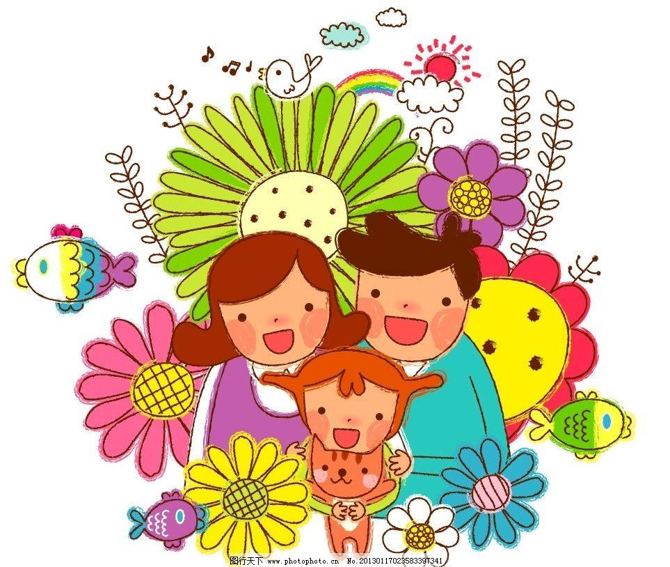 卡通儿童插画 矢量儿童画卡通画 矢量图 儿童画 卡通画 男孩 女孩