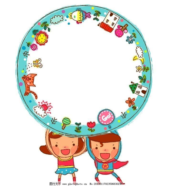 儿童插图 插画