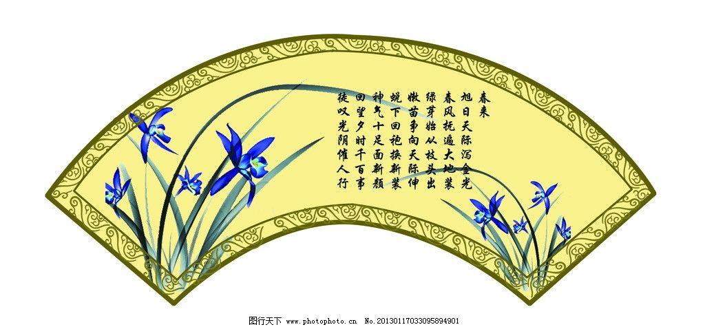扇形兰花 学校展板 兰花 传统中国风 扇子 边框 psd分层素材 源文件 5