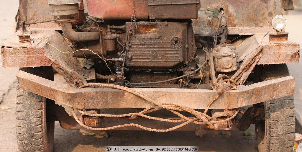 拖拉机 轮胎 发动机 拖车绳 老旧 车灯 汽车 摄影