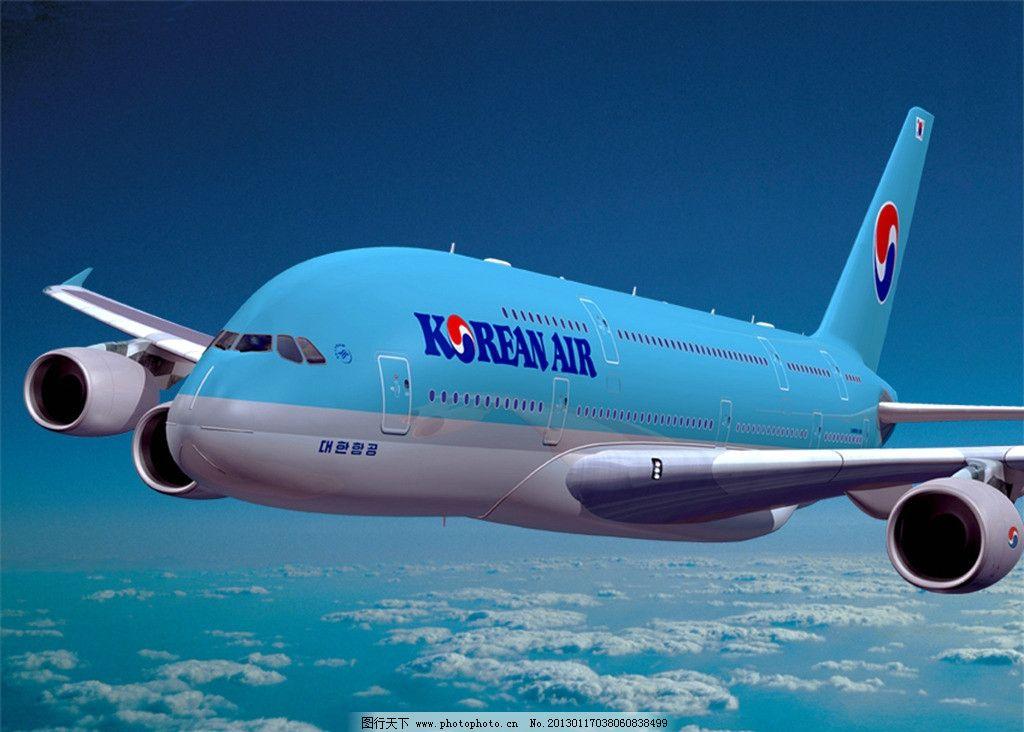 韩国航空飞机图片