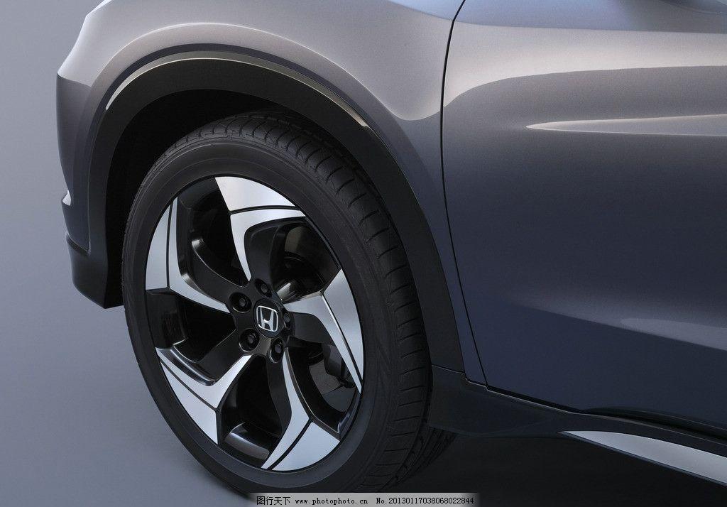 本田/本田SUV图片