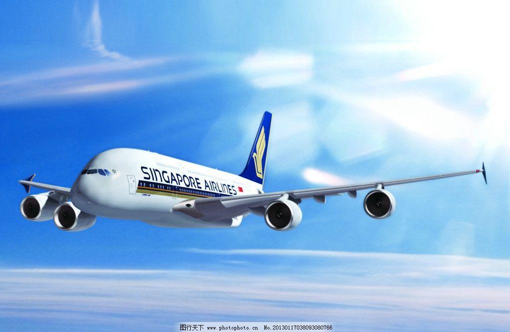一线航线票价持续放开 看好航空业持续高增长