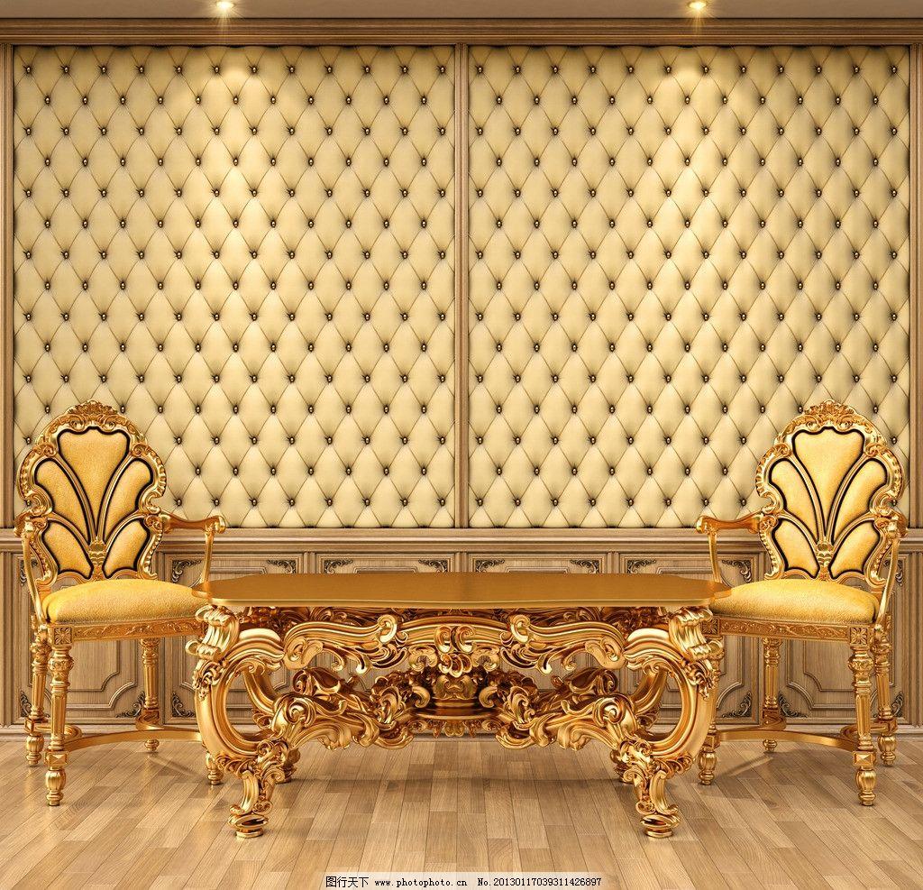 装潢 别墅 豪宅 地板 大厅 欧式 复古 大气 华贵 金色 沙发 家居 茶几