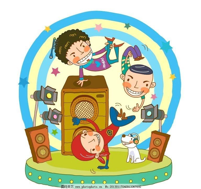 卡通儿童插画图片_动画素材