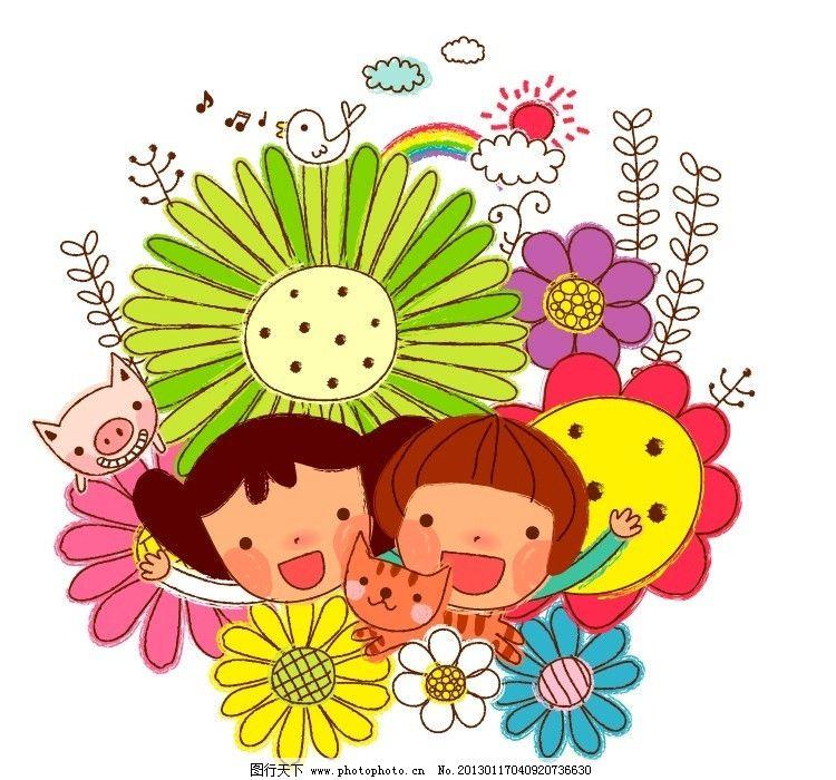 卡通儿童插画图片_动画素材_flash动画_图行天下图库