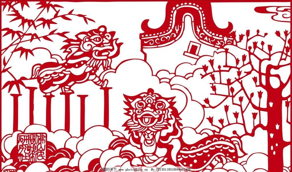 狮舞岭南 佛山特色 民间活动 剪纸艺术 传统文化 文化艺术 矢量 eps