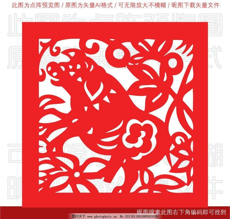 春节窗花图片