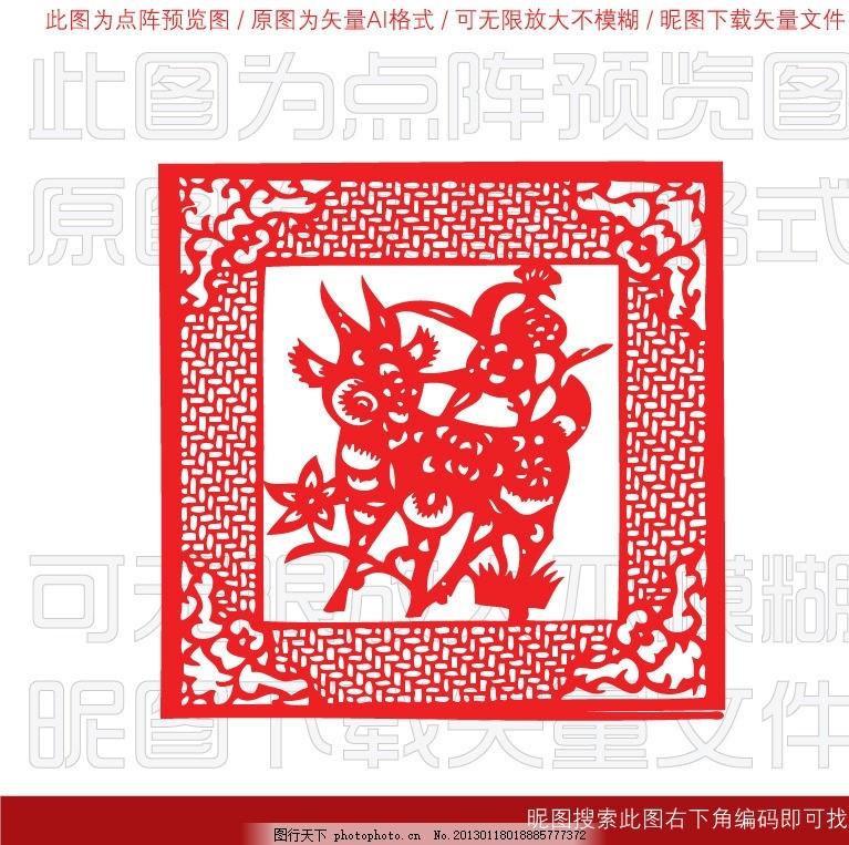 民间 中国风 剪纸艺术 传统艺术 中国剪纸 陕西剪纸 陕北剪纸 边角