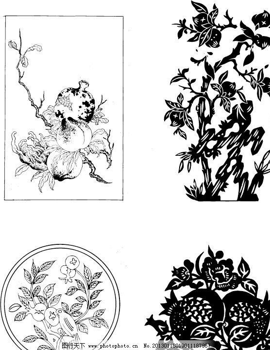 植物 石榴 桃子 富贵花纹 古典花纹 传统花纹图片
