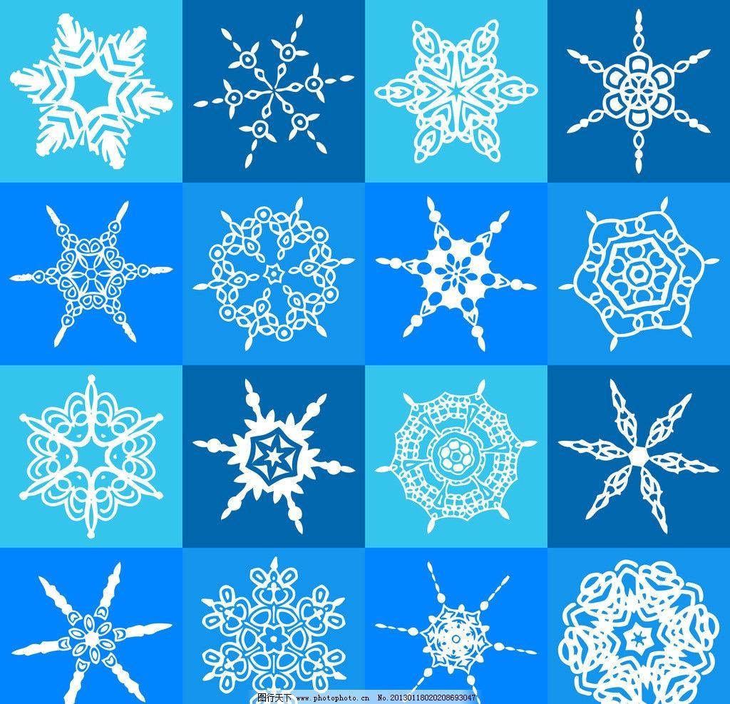 多形雪花样式图图片