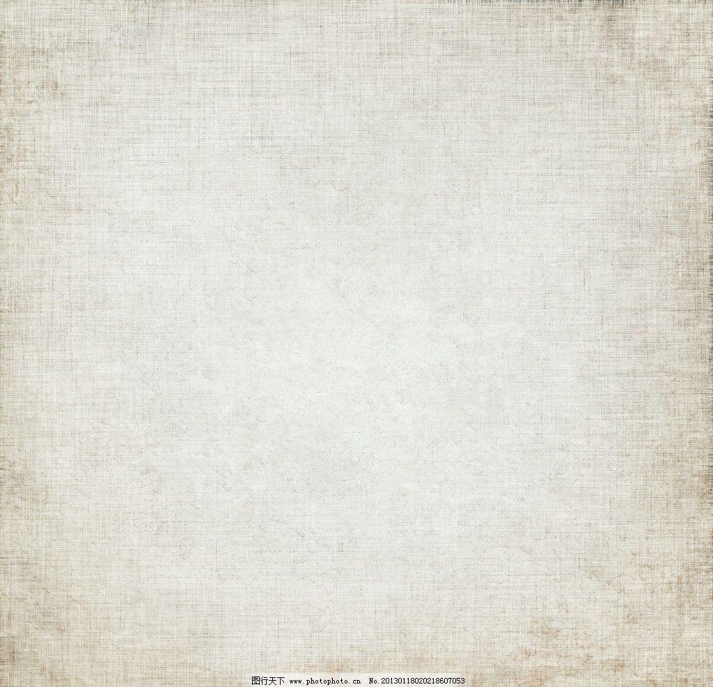 底纹 素材 纸肌理 纹理 高清底纹 纸 纸张 质感 背景底纹 底纹边框