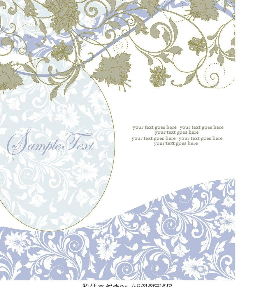 花纹花卉 花纹 花 墙纸 传统花纹 装饰花 欧式花纹 花边 花朵 花藤 藤