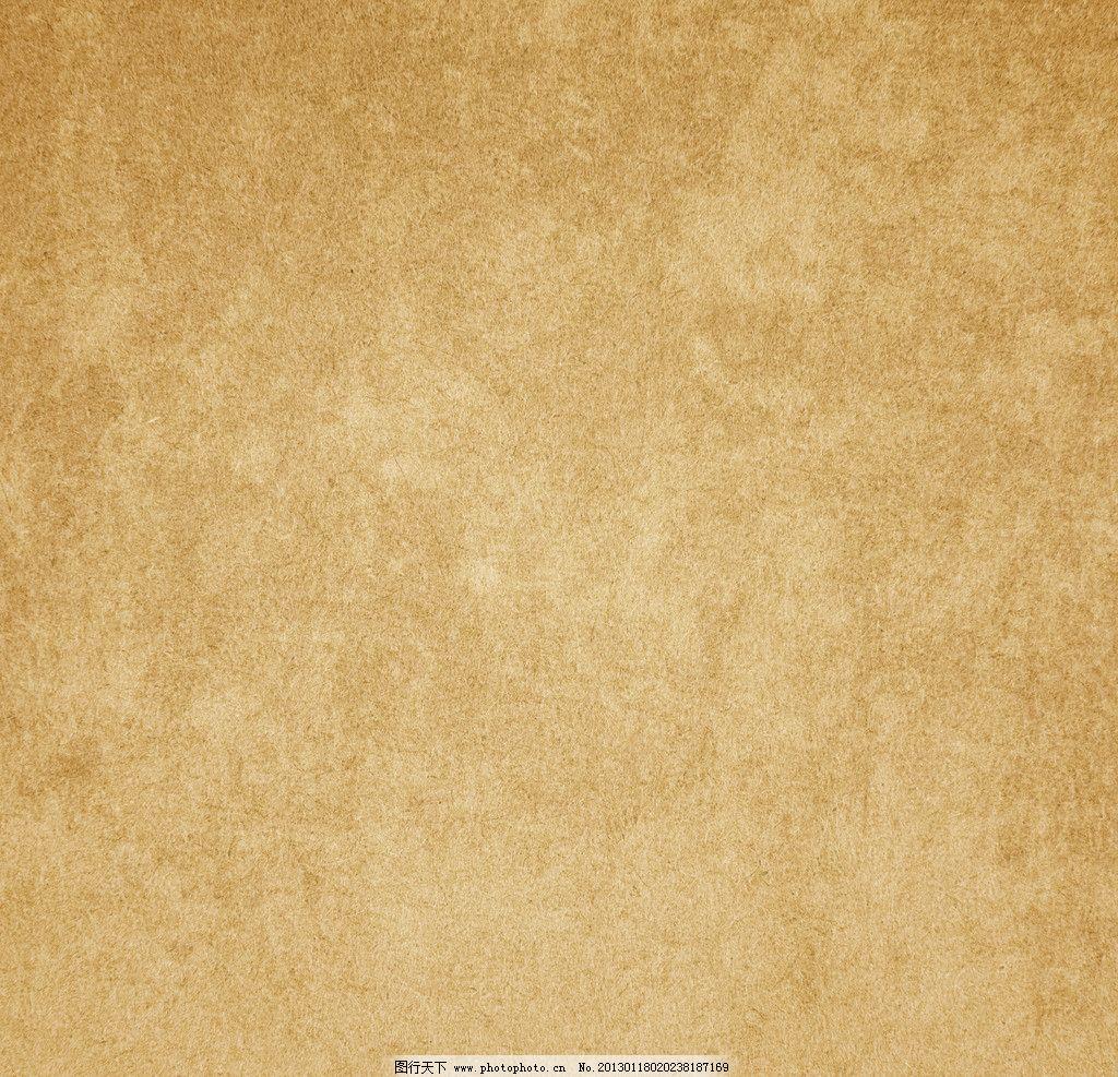 底纹 素材 纸肌理 纹理 高清底纹 纸 纸张 质感 背景底纹 底纹边框 30