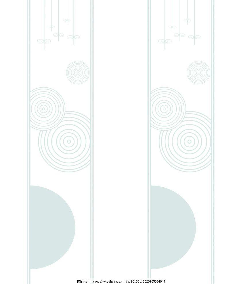 半圆 移门 抽象 线条 圆圈 同心圆 抽象花纹线条 移门图案 底纹边框