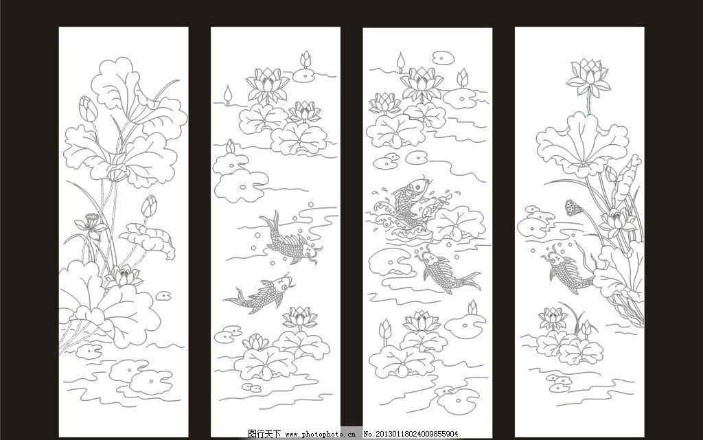 莲花 鱼 荷花 矢量图 荷叶 水 荷 简单 生活 家居 线条 刻绘 玻璃图案