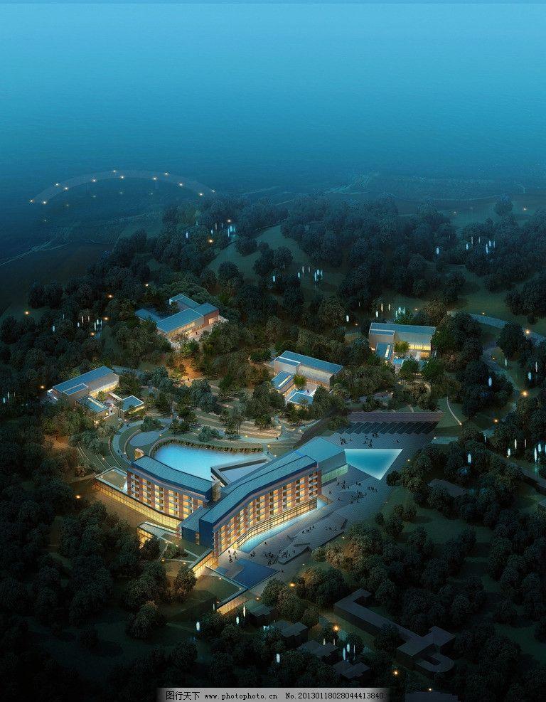 度假酒店 休闲 旅游 景观 鸟瞰 建筑 效果图 建筑效果图