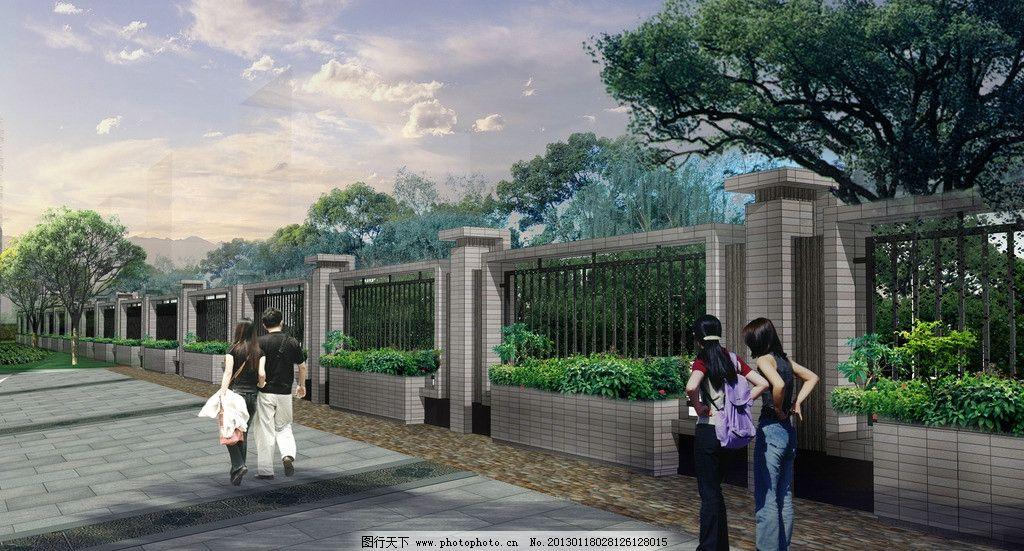 围墙效果图 通透围墙 室外效果图 园林设计 铁栏杆 人物 花槽