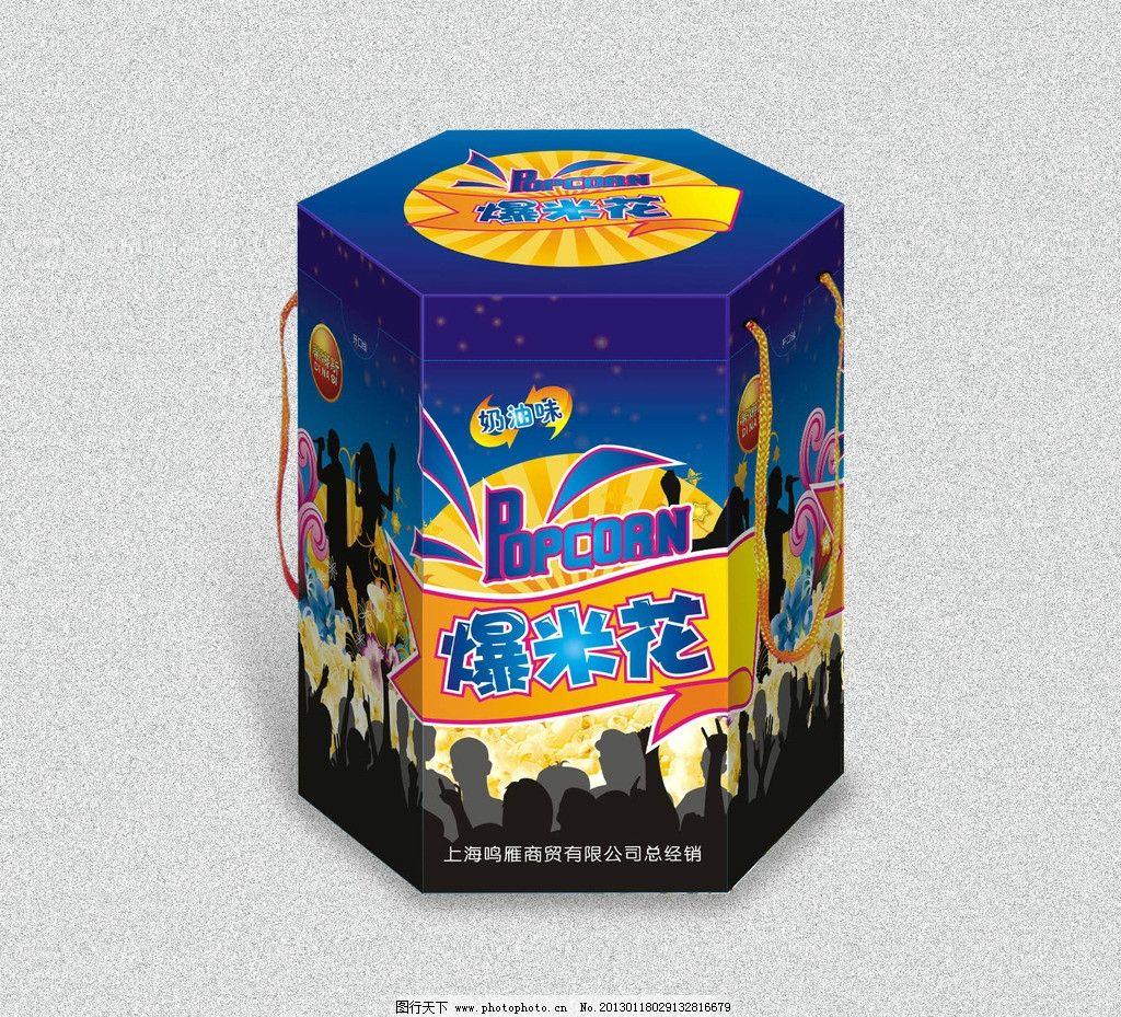 劲爆米花 爆米花图片 暴米花 广告设计 矢量 cdr 礼盒 书型盒 六角盒