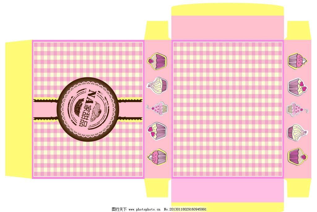 甜品包装盒设计 na家甜品标识 卡通甜品图案 格子花纹 包装设计 广告