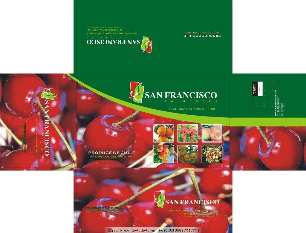 水果 樱桃 包装 包装箱 包装盒 水果包装 多种水果 包装设计 广告设