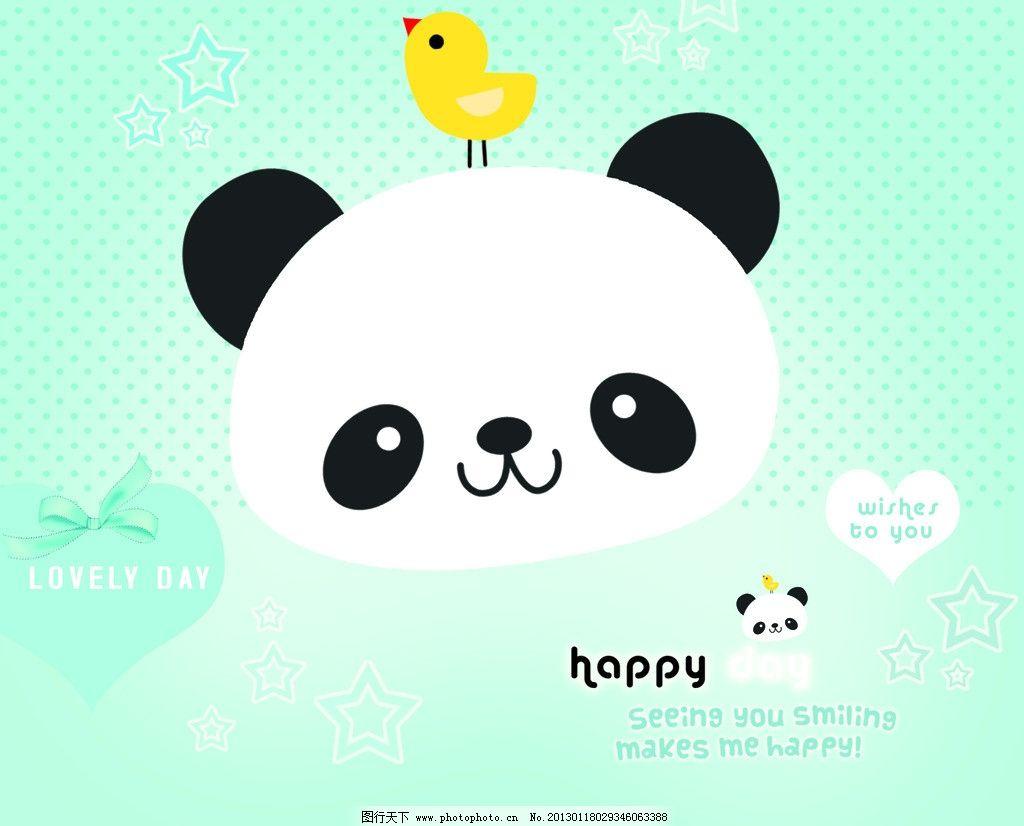 可爱卡通背景熊猫 超萌小熊 圆点 渐变背景 艺术字 线条点缀 白色背景