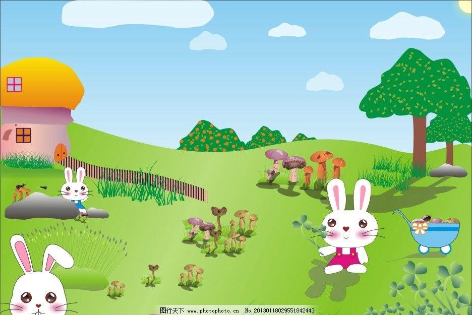 蘑菇之家 蘑菇 树木 小白兔 小草 手推小车 广告设计 矢量 cdr