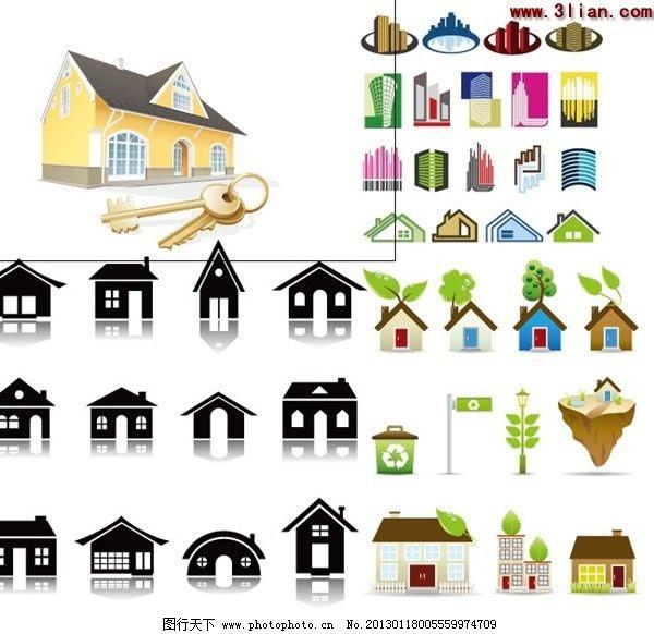 多款房子建筑图标素材免费下载