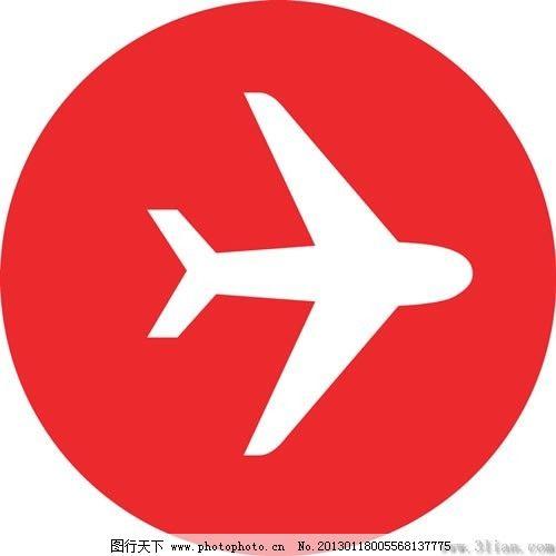 飞机图标免费下载 矢量图