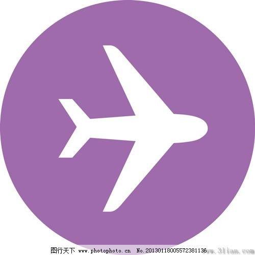 矢量飞机图标免费下载