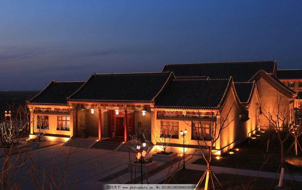 建筑 中式 四合院 夜景 别墅 傍晚 灯火辉煌 建筑摄影 建筑园林 摄影